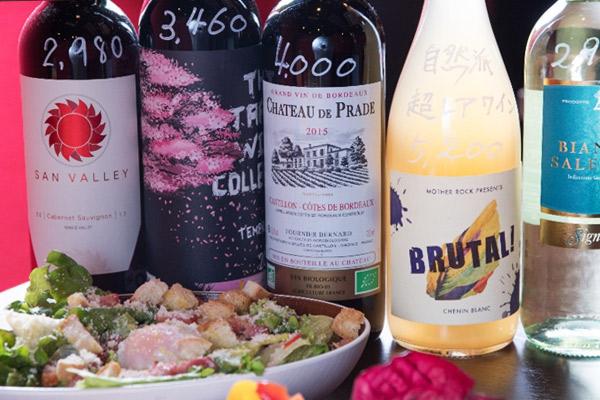 神田 ワイン食堂GODDENの美味しい料理とお酒